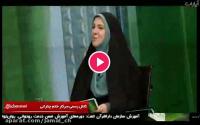 نظر خانم چنارانی در مورد حجاب و عفاف در گفتگو با صدا و سیما