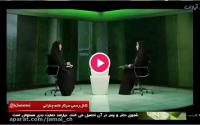 نظر خانم چنارانی در مورد تعریف حجاب و عفاف درلغت و اصطلاح در گفتگو با صدا و سیما