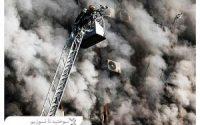 پیام تسلیت سرکار خانم چنارانی بمناسبت شهادت آتش نشانان فداکار حادثه پلاسکو