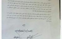 پیگیری  نمایندگان نیشابور و فیروزه  پیرامون مسئله حذف قطار اختصاصی نیشابور – تهران